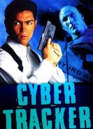download Cyber Tracker
