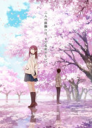 download I Want To Eat Your Pancreas