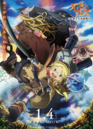 download Made In Abyss_-_Die Reise beginnt-Made In Abyss_-_Gefaehrten der Daemmerung
