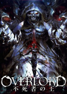download Overlord The Dark Hero