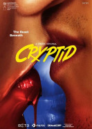 download Cryptid