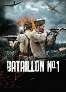 download Bataillon No 1