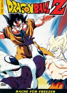 download Dragonball Z Movie 05 Rache fuer Freezer 1991 ANiME