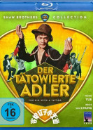 download Der tätowierte Adler (1980)