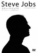 download Steve Jobs One Last Thing