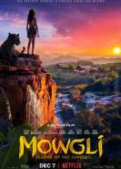 download Mogli Legende des Dschungels