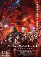 download Godzilla Eine Stadt am Rande der Schlacht Part 2