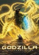 download Godzilla Zerstoerer der Welt Part 3