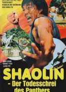 download Shaolin - Der Todesschrei des Panthers