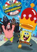 download The SpongeBob SquarePants Movie