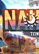 download NAIRI Tower of Shirin