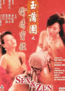 download Sex Und Zen