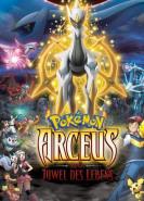 download Pokemon 12 Arceus und das Juwel des Lebens 2009 ANiME