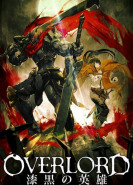 download Overlord The Undead King