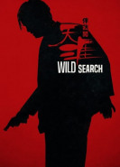 download Wild Search