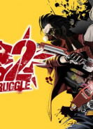 download No More Heroes 2 Desperate Struggle
