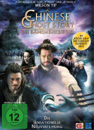 download A Chinese Ghost Story Die Daemonenkrieger