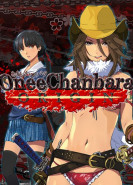 download Onee Chanbara ORIGIN Deluxe Edition