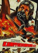 download Kampfgeschwader 633