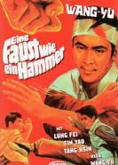 download Eine Faust wie ein Hammer