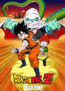 download Dragonball Z Movie 01 Die Todeszone des Garlic Jr
