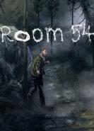 download Room 54