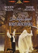 download Die letzte Nacht des Boris Gruschenko