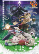 download Made In Abyss Gefaehrten der Daemmerung