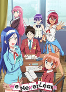 download We Never Learn Vol 3.2019 ANiME