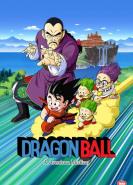 download Dragonball Movie 3 Son Gokus erstes Turnier 1988 ANiME