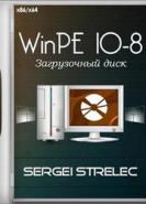 download WinPE 10-8 Sergei Strelec 2021.01.05