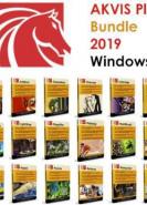 download CorelDRAW Graphics Suite 2019 v21.0.0.593