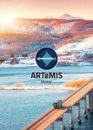 download Artemis Modal Pro v6.0.2.0
