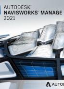 download Autodesk Navisworks Manage 2021 (x64)