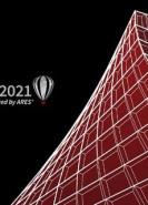 download CorelCAD 2021.5 Build v21.1.1.2097
