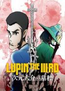 download Lupin III.: Daisuke Jigens Grabstein
