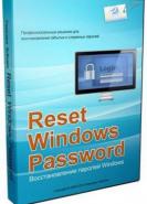 download Passcape Software Reset Windows Password v7.0.5.702 Advanced Edition