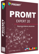 download Promt Expert 20 v4.100.1332