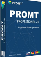 download Promt Professional 20 v4.100.1332