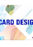 download BizCard Software Business Card Designer v6.0