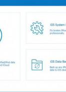 download FoneLab for iOS v10.1.78