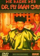 download Die Rache des Dr. Fu Man Chu (1967)