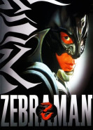 download Zebraman