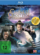 download A Chinese Ghost Story - Die Dämonenkrieger