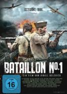 download Batallion No. 1