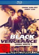 download Black Vengeance China White 2