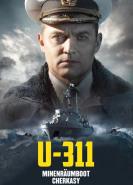 download U-311 Minenräumboot Cherkasy