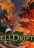 download Spelldrifter