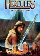 download Hercules und das vergessene Königreich