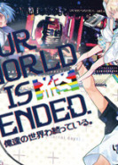 download Our World Is Ended